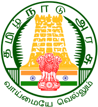 Tamilnadu Prison